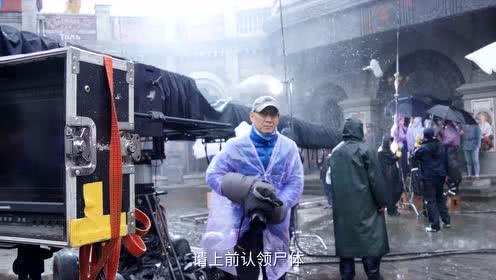 024《远大前程》花絮-导演片场变身灵魂rapper 洪三雨中飙戏实力crying