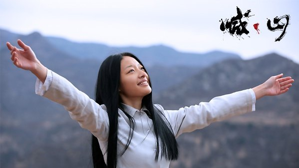 电影喊山_国产高分电影《喊山》:自家男人刚死小寡妇就憋不住偷汉子,主动找.