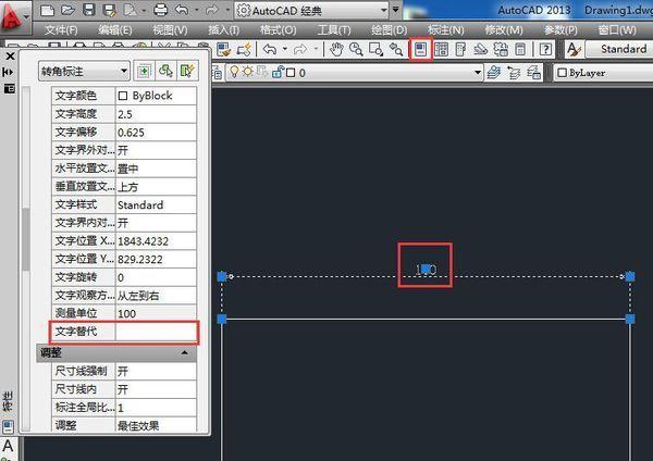 cad中标注缩小坐标的尺寸,比如,我是修改建筑比例的图纸图片