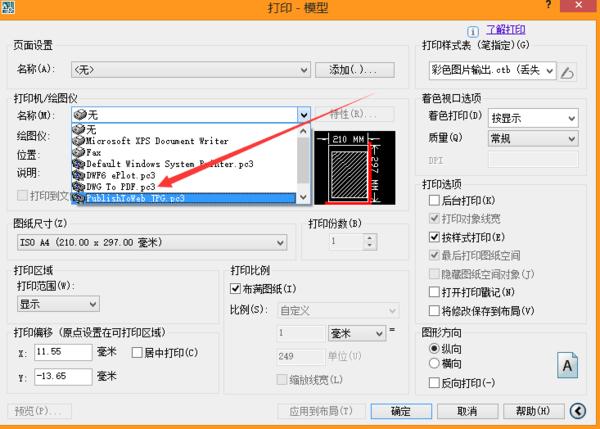 cadv图形的pdf图形太小cad乱码如何问题解决文字图片