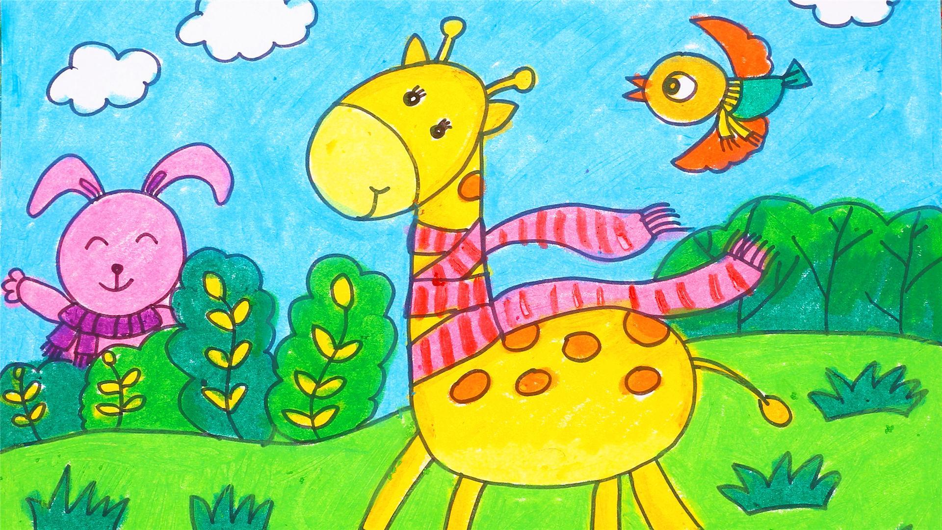 儿童画场景故事 长劲鹿的新围巾