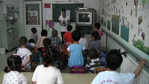 祝福君明马蕊老师平安幼儿园小班弟子规第5课