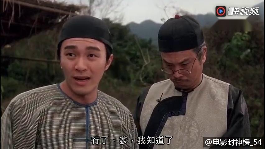 周星驰九品状师小官,被广东第一肥牛方唐镜耍得团团转.榆林市聚德小芝麻图片