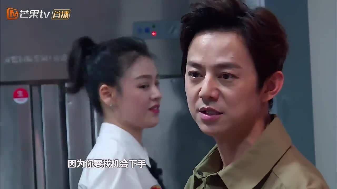 陈翔成最大嫌疑人