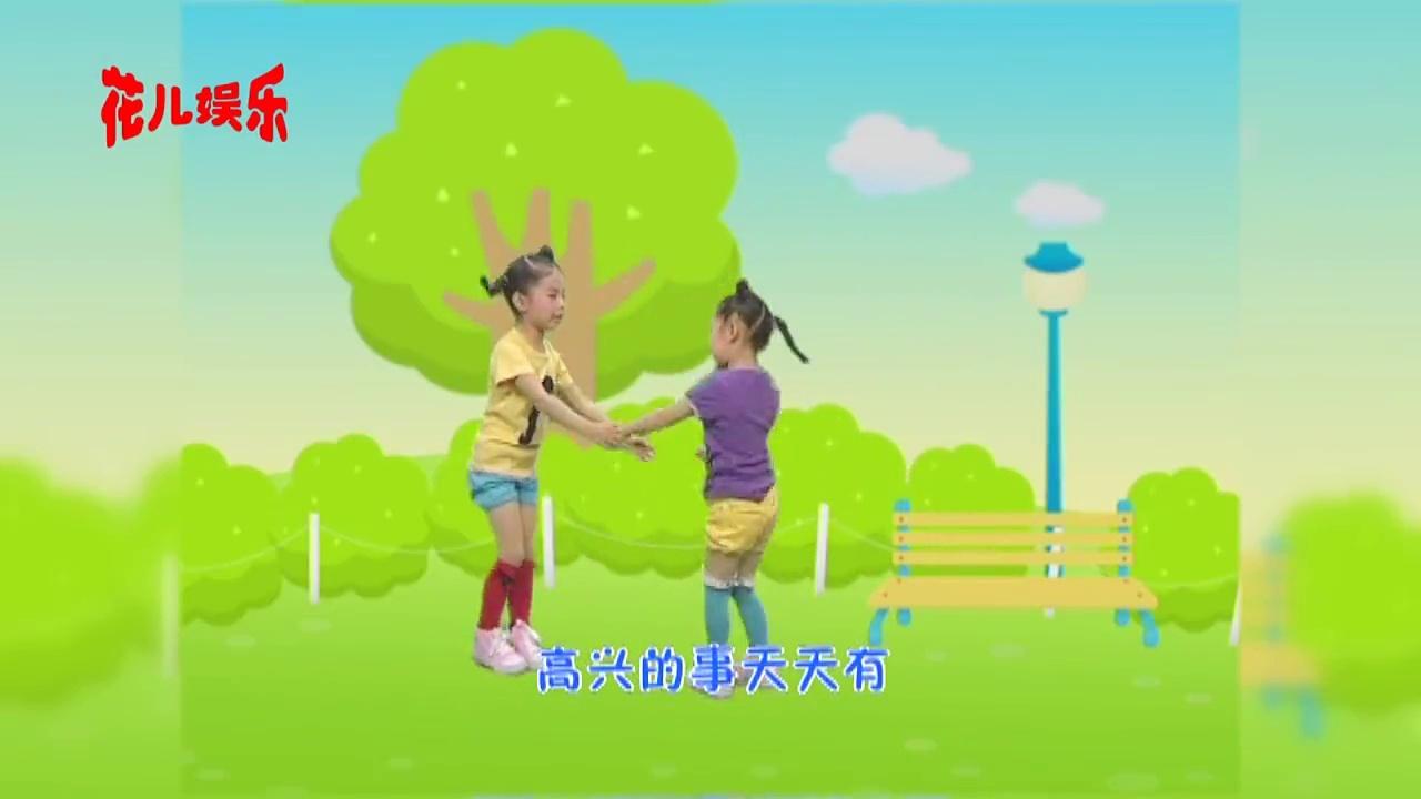 幼儿幸福拍手歌舞蹈视频 图片合集
