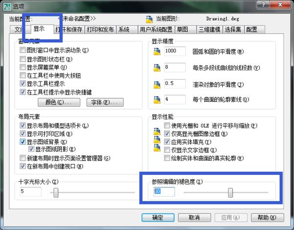 CAD2010外部参照图层的步骤也跟锁定cad2007颜色图片