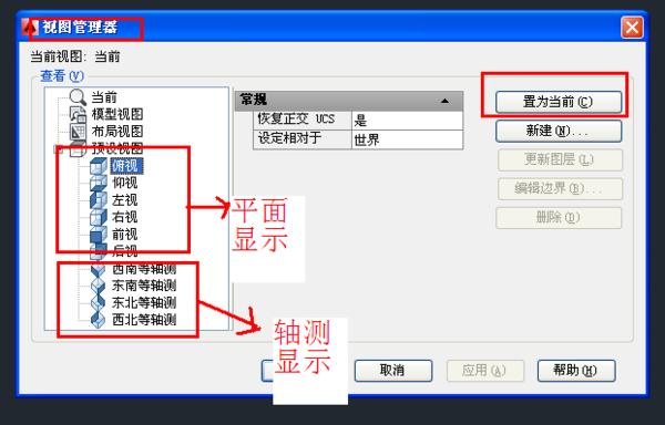 CAD中不小心按住shift+鼠标中键从二维变成了cad中间图填实框图片