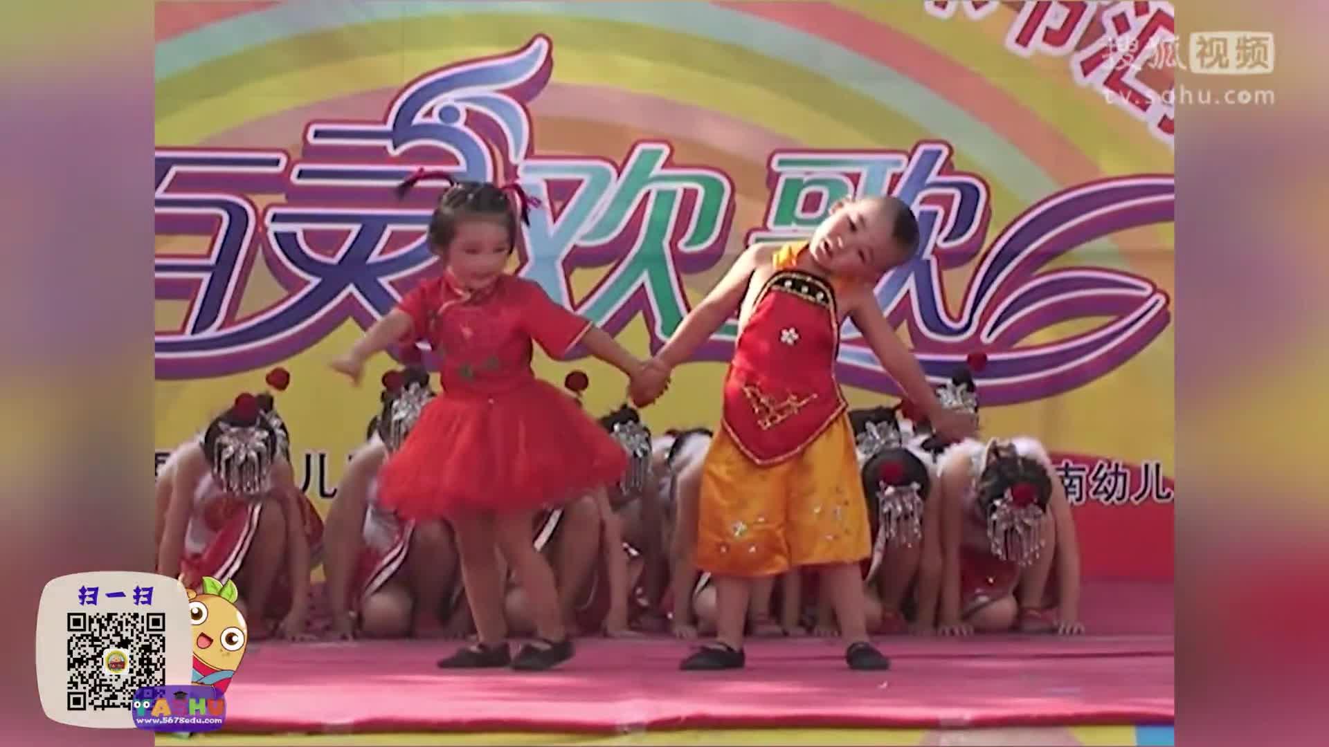 《京剧》幼儿舞蹈少儿歌曲幼儿园律动六一儿童节舞蹈