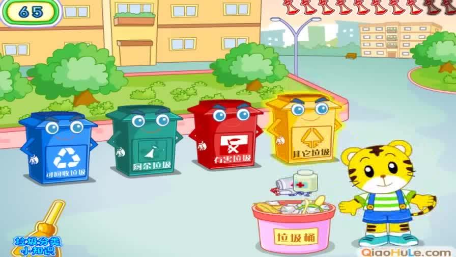巧虎益智游戏 巧虎垃圾分类 亲子游戏-儿童游戏最先看-游戏最先看