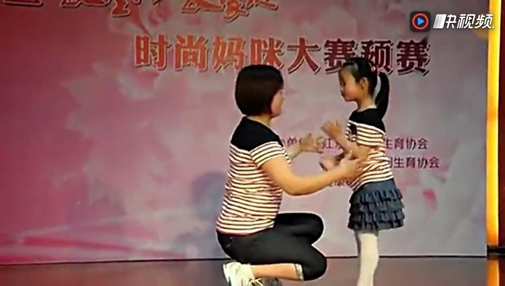 优秀幼儿舞蹈视频 和宝宝一起跳舞 亲子儿童舞蹈