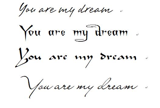 求大神帮忙把你是我的梦这几个字设计成英文斜屋顶花园设计图图片