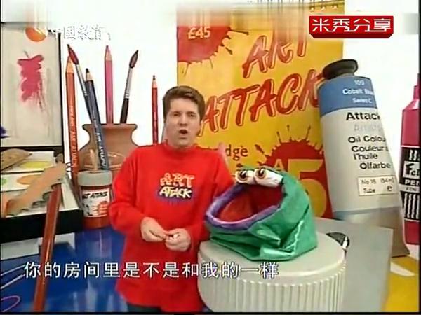 手工制作大全视频 用报纸制作动物垃圾箱