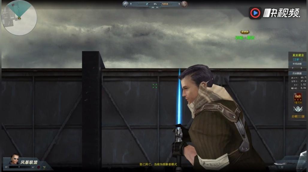 亚哥解说生死狙击:英雄人物专属武器混沌大剑,砍翻全场!