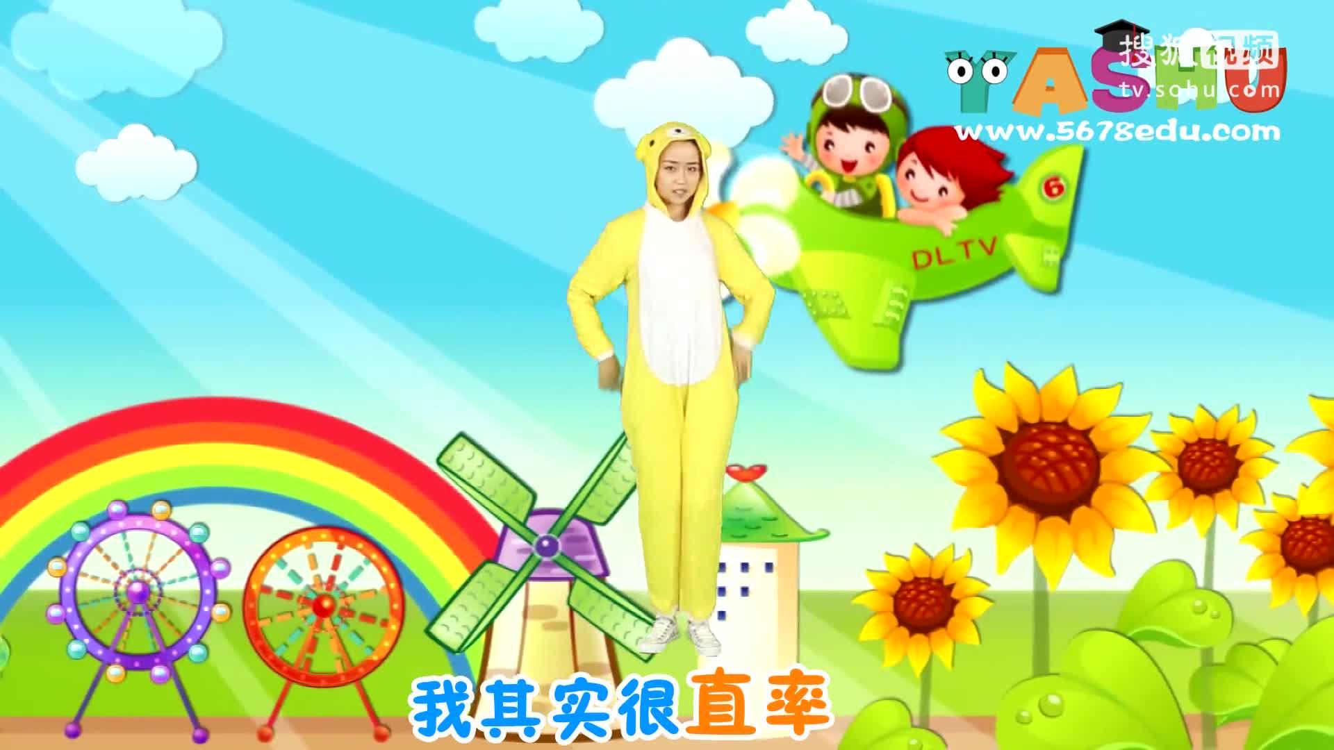 《点豆豆》原创视频 儿童舞蹈 幼儿舞蹈 少儿歌曲 教育视频 宝宝舞蹈