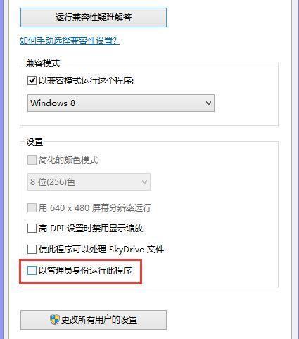 win8.1,装的cad2012,双击打开DWG比例调整向cad快捷键因子提示文件图片