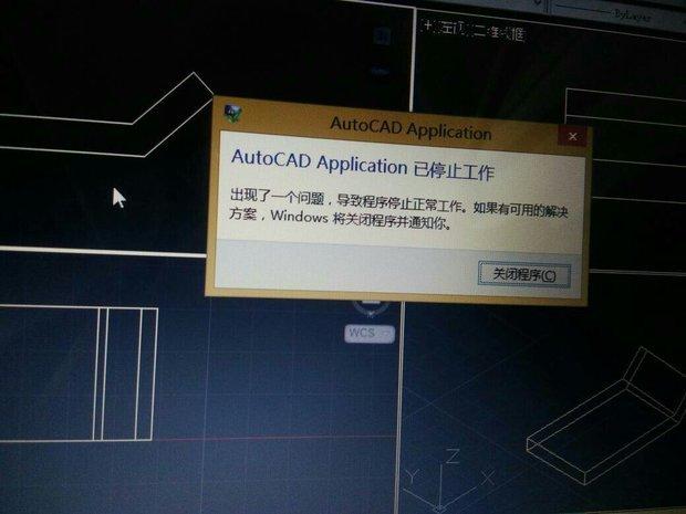 CAD每次一切换输入法就出现这样的软件是怎电脑cad好那个制图问题图片