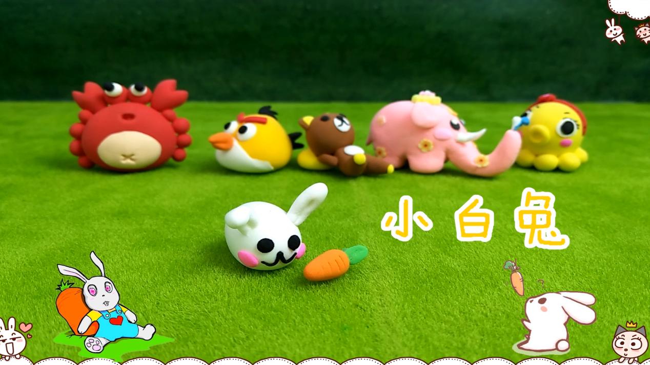 彩泥粘土小白兔-彩泥乐园《益智贝贝》-益智贝贝亲子玩具游戏