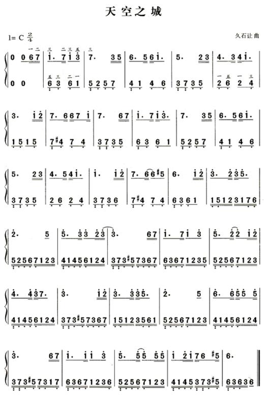 天空之城钢琴曲双手简谱要图片带歌词第一个肯定采纳!