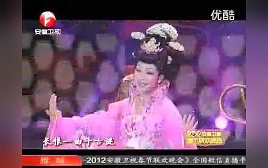 快播梨花颂 李玉刚 星光大道演唱会吧 2012春晚卫视 ciros