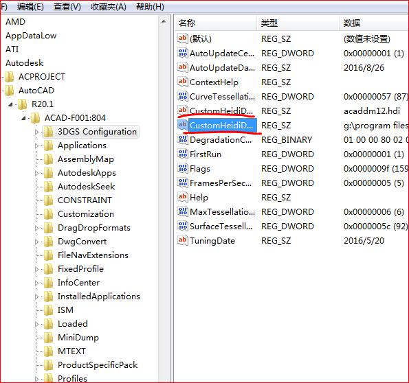 CAD2014出现显示丢失驱动程序文件hdi打开怎艺圃cad图片