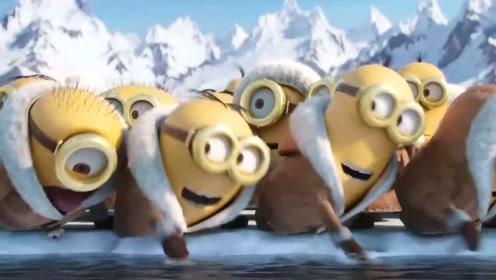 神偷奶爸 欢乐贱萌小黄人动画集锦  小黄人和北极熊