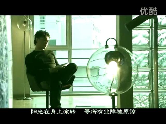 [高清]爱情转移 - 陈奕迅《爱情呼叫转移》主题曲(mv)
