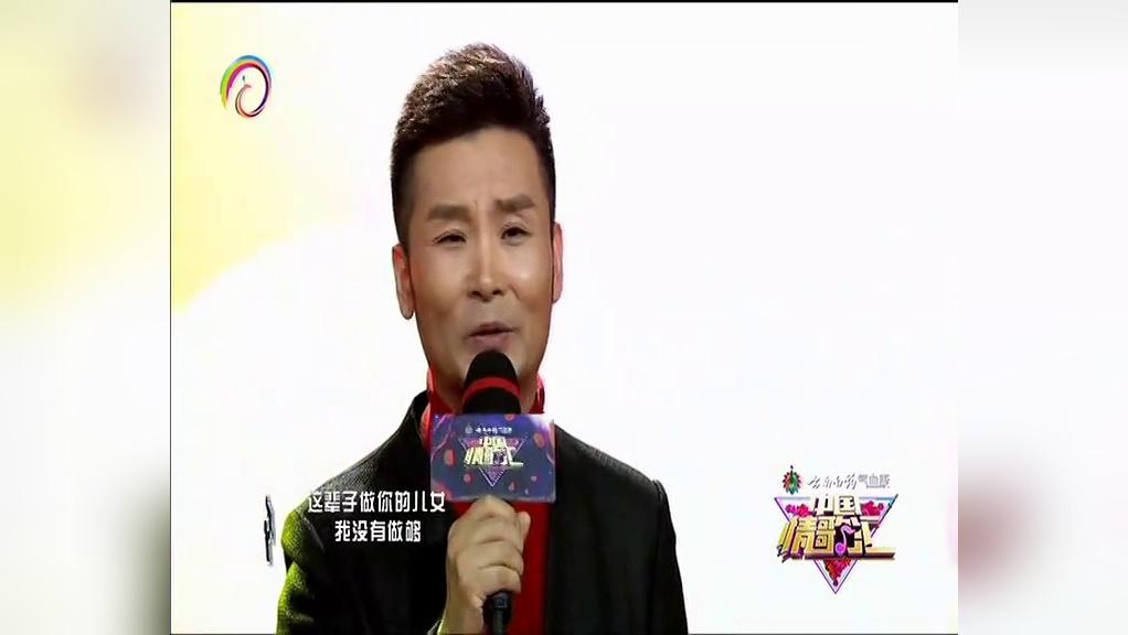 中国情歌汇刘和刚演唱《父亲》