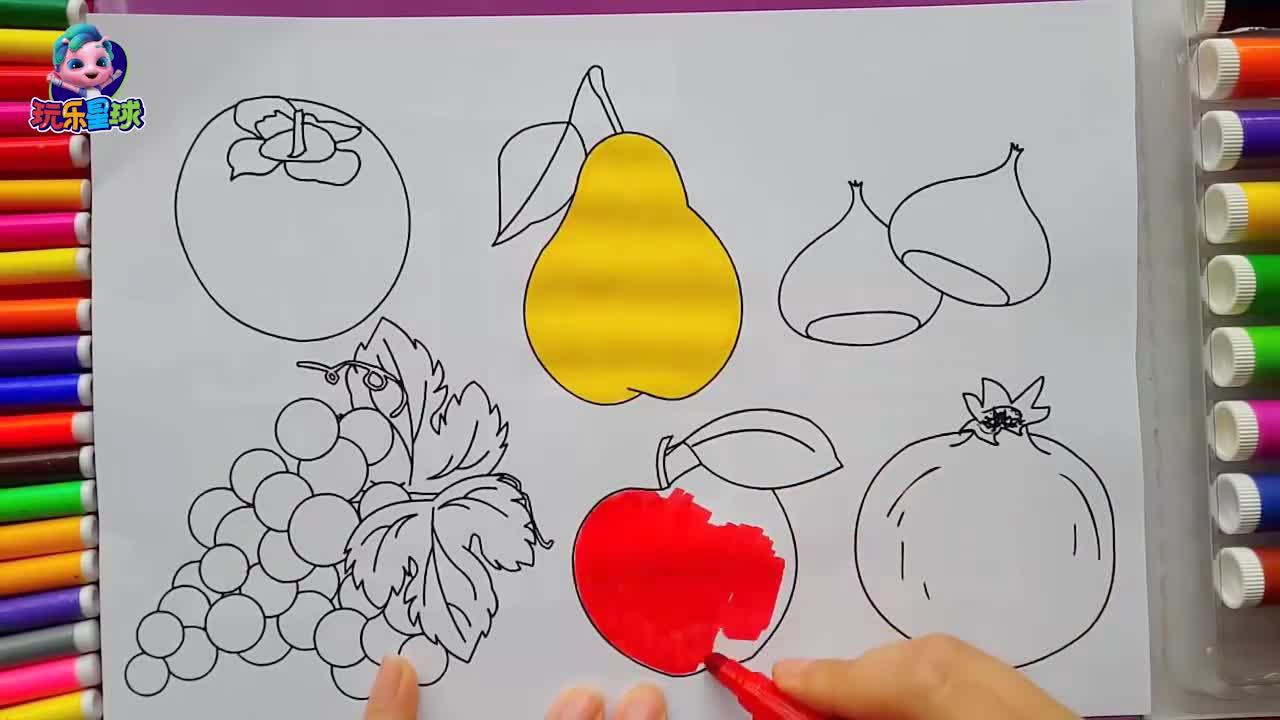 少儿学画画涂色游戏: 画梨子葡萄认颜色
