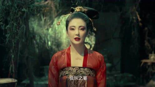 《妖猫传》终极预告 黄轩染谷盛唐奇幻之程