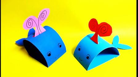 视频:幼儿玩具手工制作, diy自制可爱喷水的大海鲸鱼手工