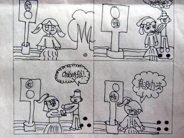 求小学生做手抄报画的安全教育相关的小漫画,谢谢图片