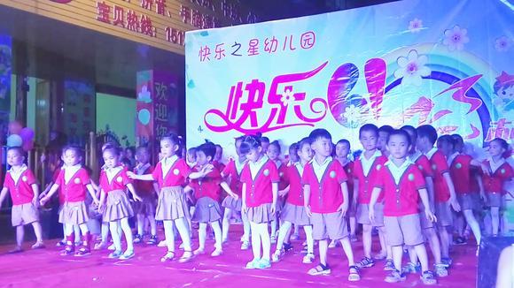 视频:六一儿童节幼儿园舞蹈《感恩的心》太棒了,感恩老师教导父母.