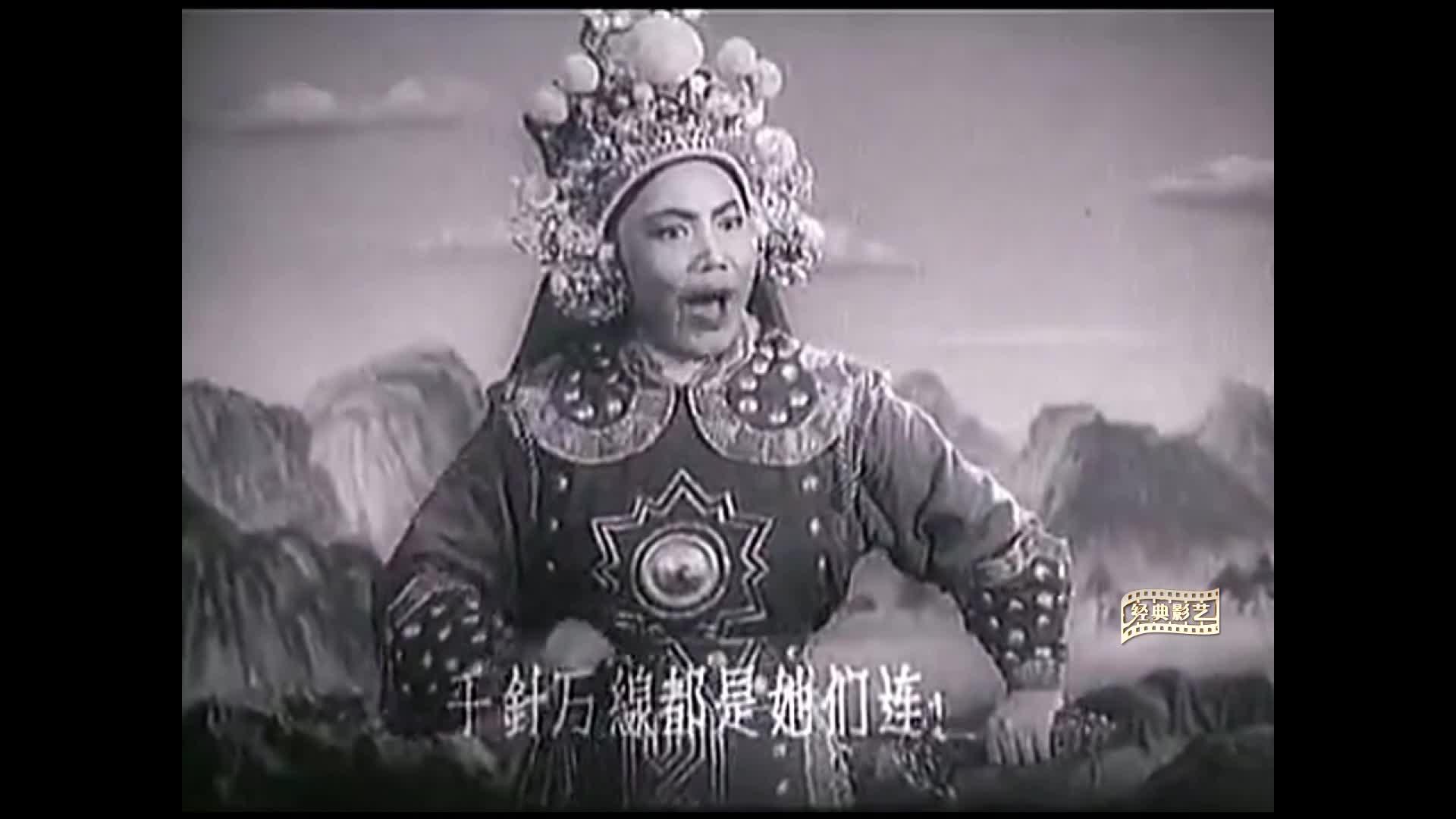 """""""谁说女子不如男""""经典豫剧《花木兰》选段(演唱:常香玉)"""