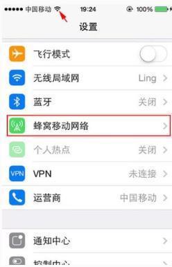数据插件打开v数据意思手机iphone4防睡死蜂窝叫什么苹果图片