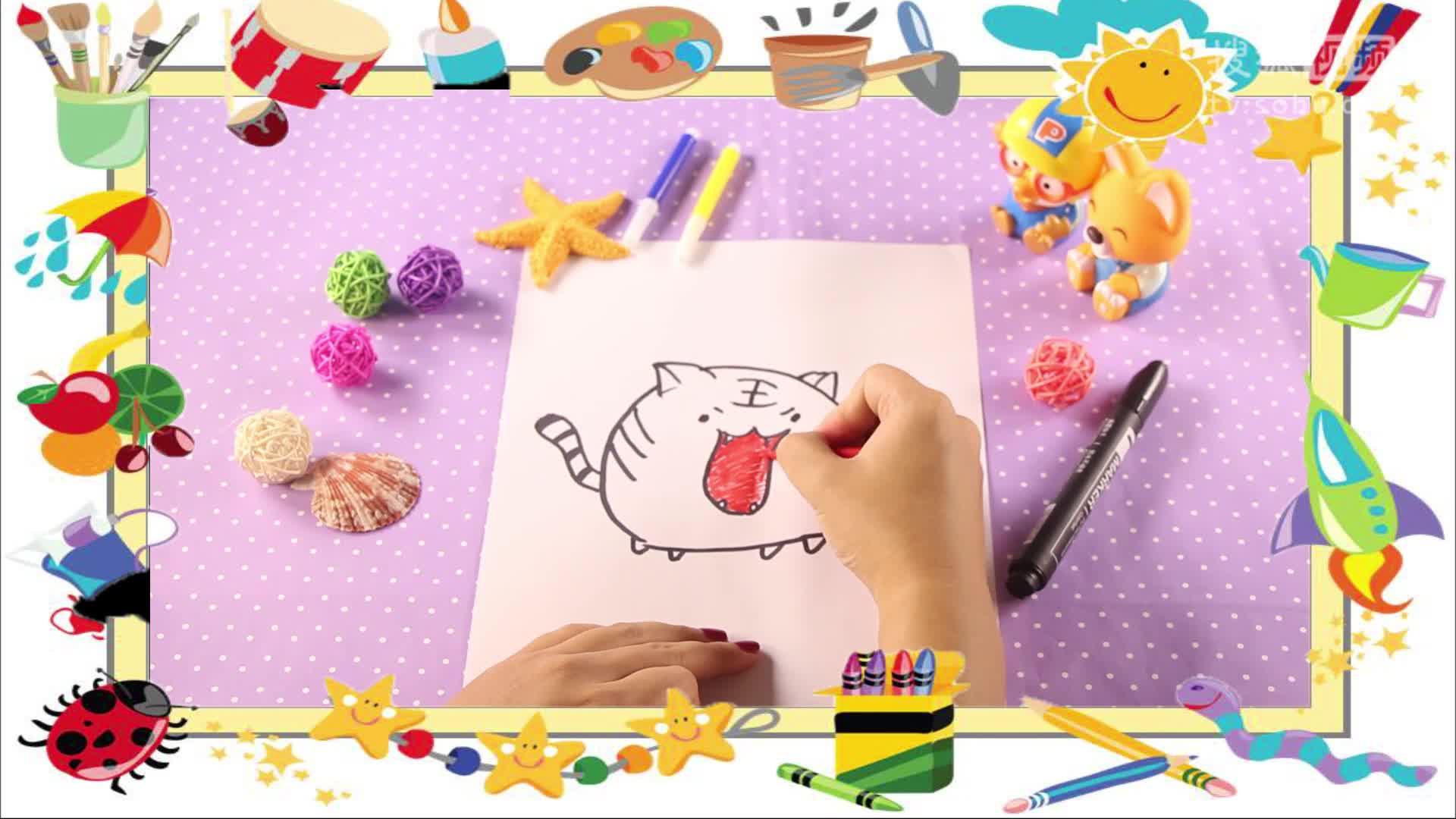 兔小卡星球 十二生肖简笔画小老虎