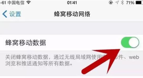 苹果手机5s发不了彩信游乐园汉化安卓图片