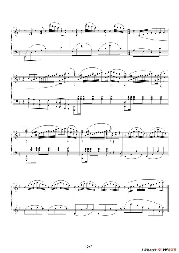 正文  解决方案1: 简谱和伴奏谱如下 祝福詹姆斯打到课程收官 汤灿唱