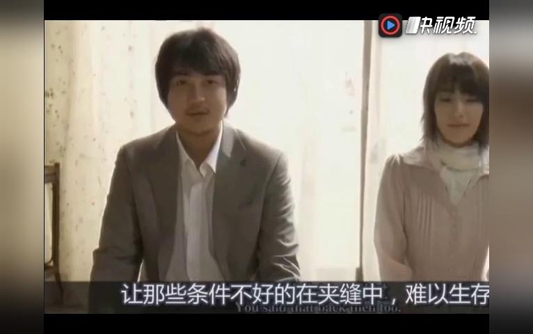 韩国电影《恩惠的激情》片段女初中和影视发生的关系老师学生神马电影网dy8888老师图片