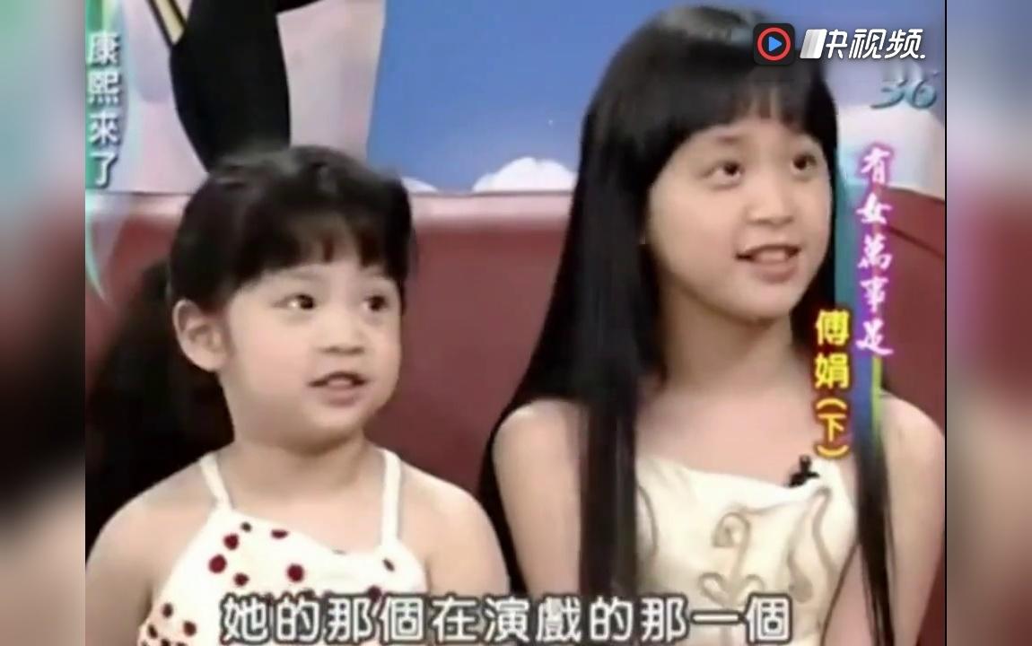 欧阳娜娜童年视频曝光:4岁就有男朋友,节目中挖鼻孔超可爱