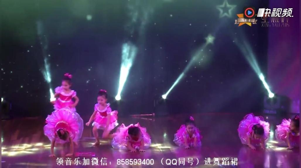 2018最新幼儿舞蹈幼儿园中班舞蹈优秀少儿集体舞《小脚丫》星耀杯少儿