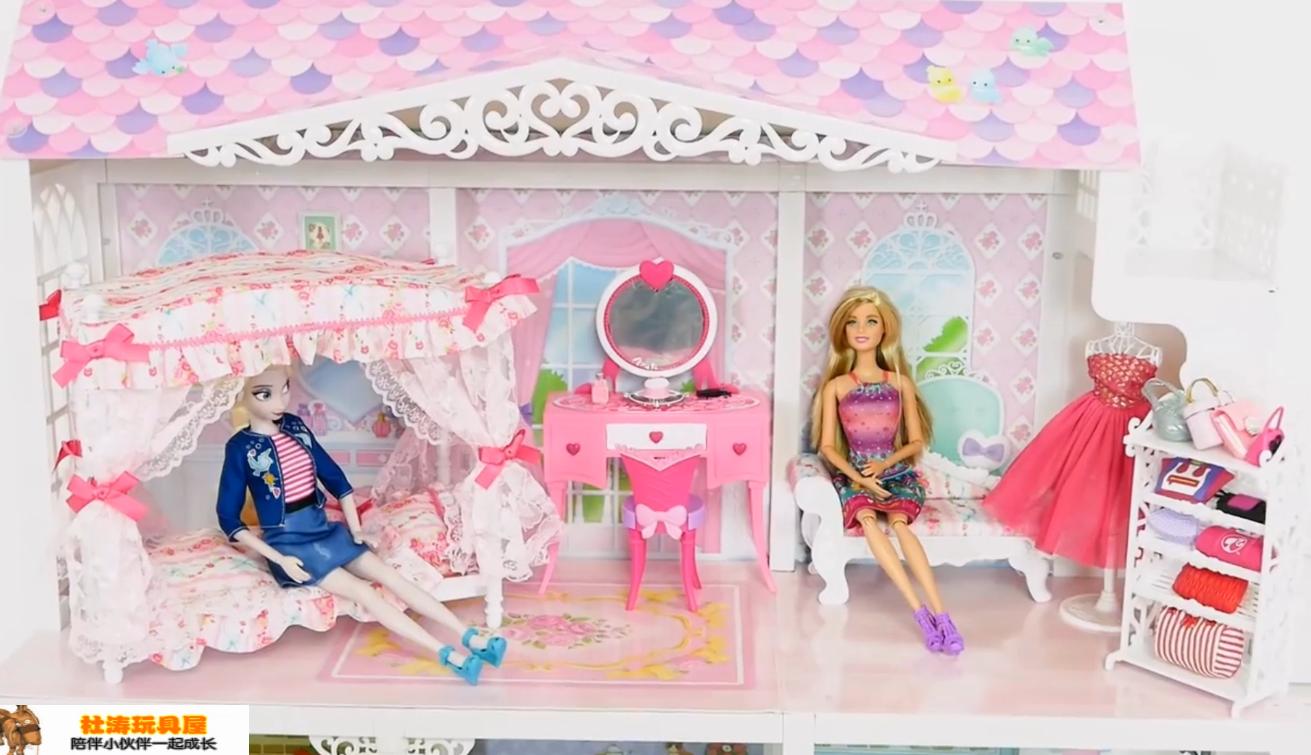 拆封组装芭比娃娃的豪华小别墅 芭比之梦想豪宅-芭比娃娃玩具屋-.