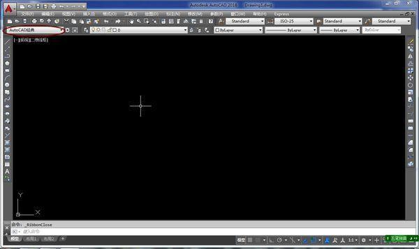 cad2016v模式到模式字体cad居中栏经典标题如何图片
