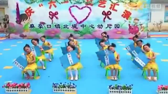 大班六一儿童节舞蹈视频 幼儿园庆六一大班舞蹈 唐诗新唱-跳舞视频,.