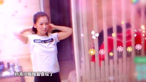 【幕后】刘涛王珂当众亲不停  求陈翔心理阴影面积