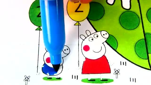 儿童简笔画:小猪佩奇玩恐龙城堡