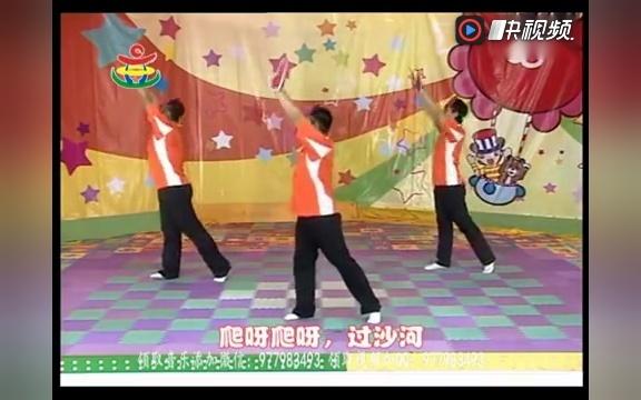 幼儿园大班儿童舞蹈《螃蟹体操》