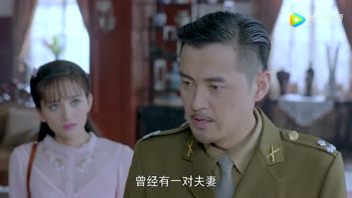 《铁核桃之无间风云》第08集精彩片花