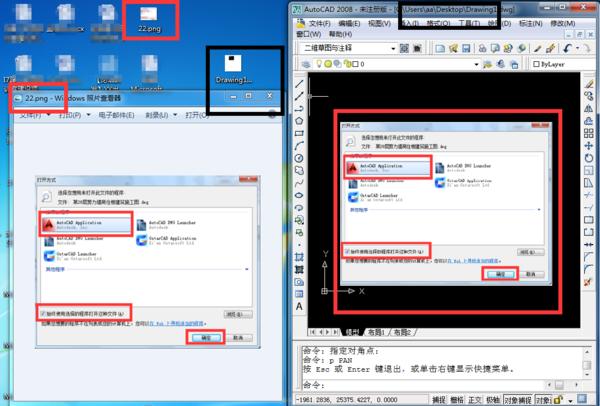 同一份交通,用CAD2010显示的时候打开参照文文件工程设计设施cad图片