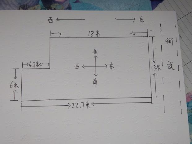 求农村房屋设计图(效果图,平面图,施工图),谢谢