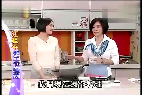 美凤有约-特别来宾江祖平20110308